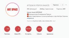SMM продвижении страницы в instagram