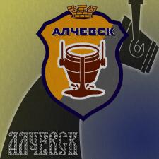 Эмблема города (Алчевск)