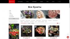 funkflowers.ru