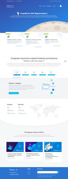 Создание и разработка маркетплейсов. Украина