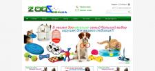 Разработка и дизайн Интернет-магазина зоотоваров Zoos.