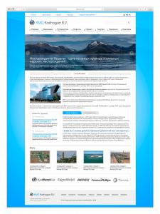 Дизайн сайта – Месторождение Кашаган