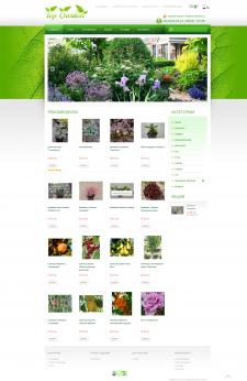 Интернет-магазин по продаже садовых растений