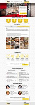 """Landing Page """"Кухни на заказ"""""""