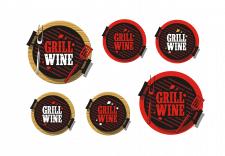 "Логотип ""Grill&Wine"""