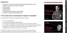 Статья на основе транскрибации вебинара по проджект-менеджменту