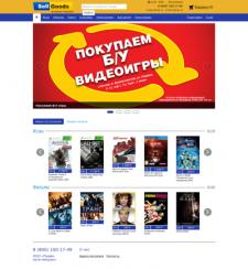 SellGoods.ru