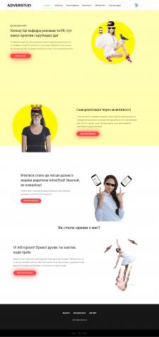 Дизайн сайта для кафедры рекламы