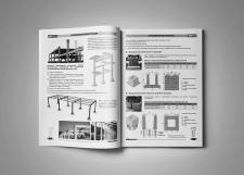 Редизайн каталога стр.2-3