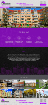 Universal Bud - Верстка Landing Page