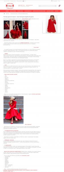 Почему красное платье must have для каждой женщины