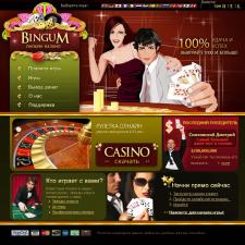 Онлайн казино Bingum