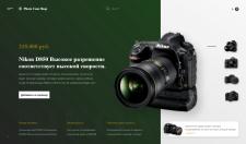 PhotoCamShop