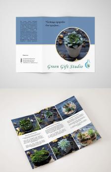 Буклет для Green Gift Studio