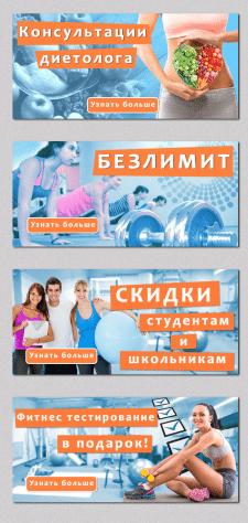 Слайды для сайта фитнес клуба