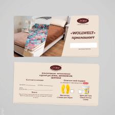 Флаер для выставки товаров