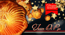 Мастер-класс, Школа пекарей Дениса Суховия