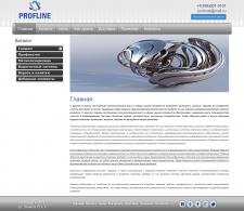 Сайт каталог Profline
