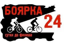 Логотап для велогонок