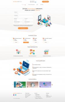 Сайт для заказа студенческих работ