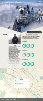 Сайт-портфолио
