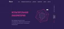 keterlab.ru