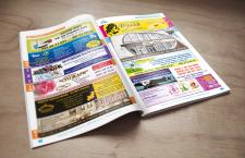 Рекламный каталог «Мій довідник»
