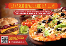 listovka_pizza_and_burgers_BEL