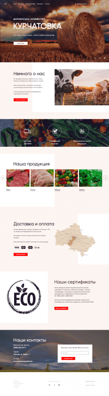 Landing page for farming.