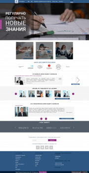 Уникальный дизайн и разработка сайта под ключ