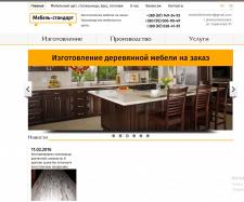 mebel-standart.com.ua