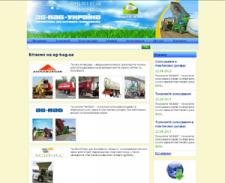 Корпоративный сайт аграрной фирмы