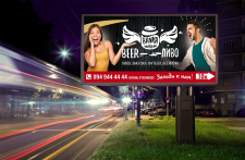 Реклама для биллборда