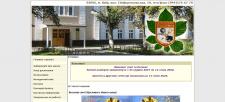 Сайт школы №105 г.Киев