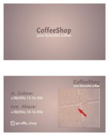 Визитная карта для кофейни
