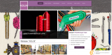 Kolin-магазин швейной фурнитуры