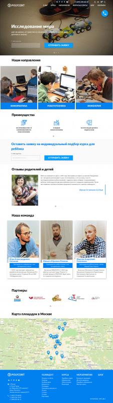 polycent.ru