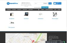 Магазин запчастей на Opencart2