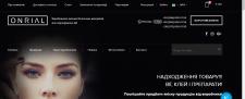 Перевод на укр. язык сайта