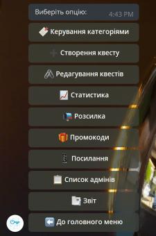 "Бот для проведения онлайн квестов ""Ключар"""