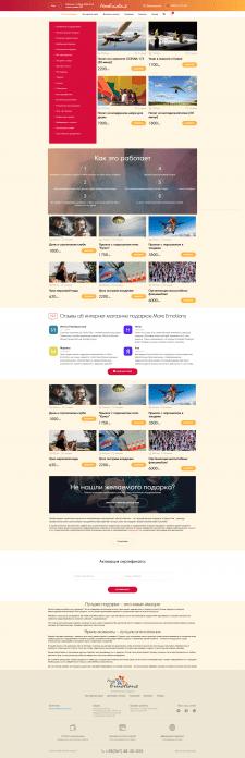 Создание сайта ивент агенства