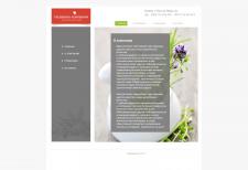 Дизайн сайта Лекарственное сырье