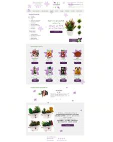 Интернет- магазин Цветы и комплектующие