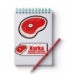 Векторный логотип для Интернет-магазина