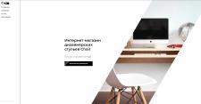 Cайт интернет-магазина стульев Cha