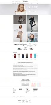 Интернет-магазин Marella