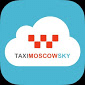 TaxiMoscowSky