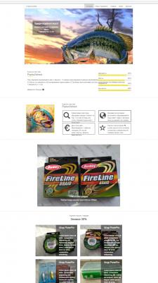 Bootstrap, адаптивная верстка,JS,Рыболовный сайт