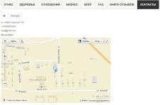Установка Яндекс карты на Prestashop