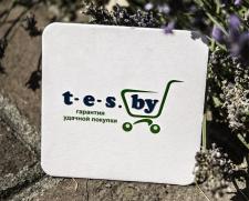 Логотип для онлайн-гипермаркета в Гомеле